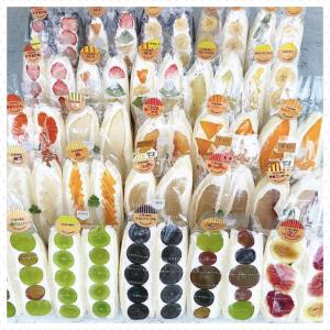 富士宮【望月商店】フルーツサンドがインスタで話題!値段・アクセス