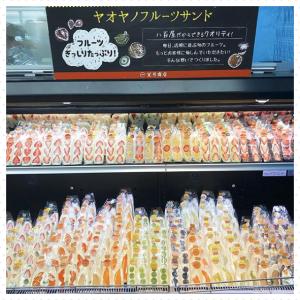 富士宮【望月商店】フルーツサンドがインスタで話題!値段・アクセス1