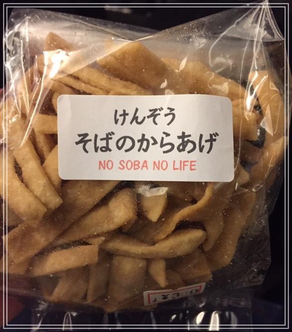 福井の名店!永平寺のけんぞう蕎麦がおすすめ!メニュー・駐車場は?