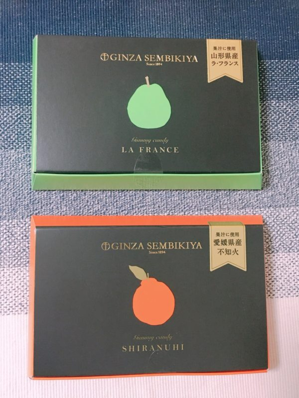 銀座千疋屋の高級果汁グミ!プレミアムコロロの値段や口コミは?1