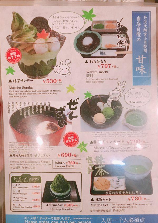 『京都、錦もちつき屋』錦市場でつきたてのお餅を食べてみた感想2