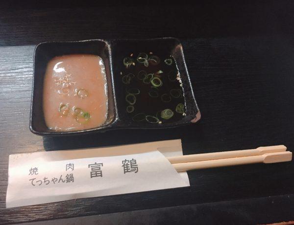 京橋焼肉店『富鶴』はコスパ最強の人気店!職場の宴会にもおすすめ