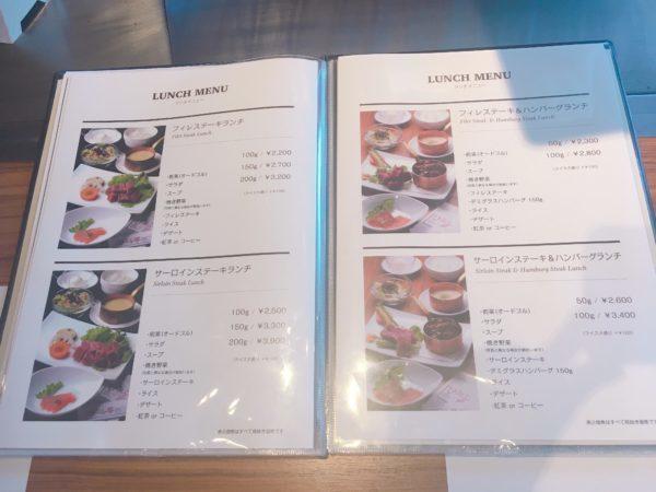 大阪市内を少し離れてリーズナブルに鉄板ディナー『羽衣びーふ亭』