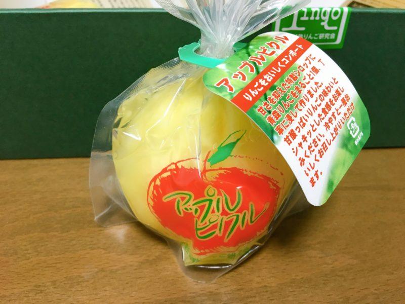 僕がお中元やお歳暮でもらったりんごのコンポート~アップルピクル~一個写真