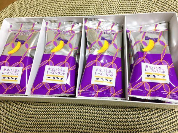 東京ばな奈のレーズンサンドは東京出張帰りに奥様へのお土産に最適!内梱包
