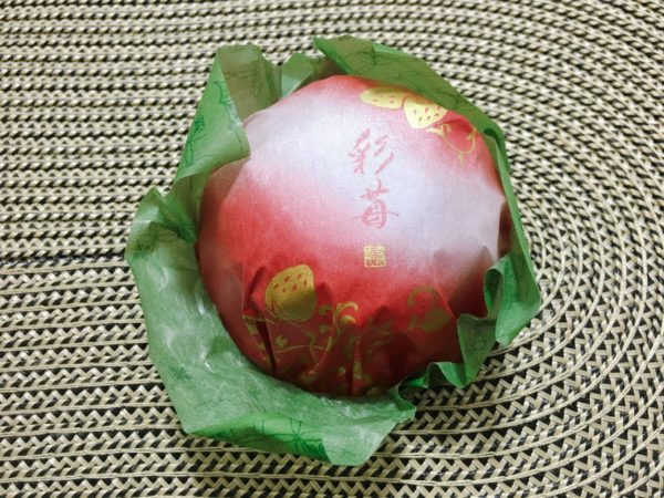 源吉兆庵『あんとろり詰め合せ』年配のあんこ好きへのお土産に最適!彩苺