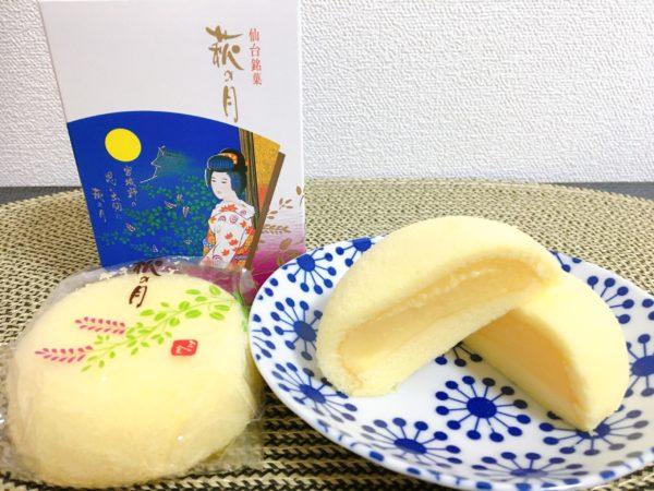 常温でOK!仙台の高級土産『萩の月』1個当りの値段を類似品と比較 3種
