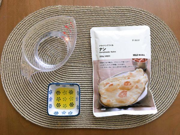 【写真で解説】料理が苦手な僕も簡単に作れる『無印のナン』の作り方 分量
