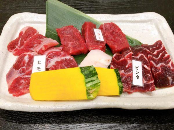 『馬肉料理りょう馬』京橋で家族と一緒に馬肉を食べたい方にオススメ 3種