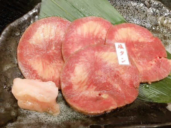 『馬肉料理りょう馬』京橋で家族と一緒に馬肉を食べたい方にオススメ たん